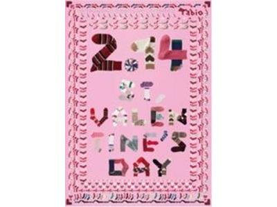 214バレンタイン